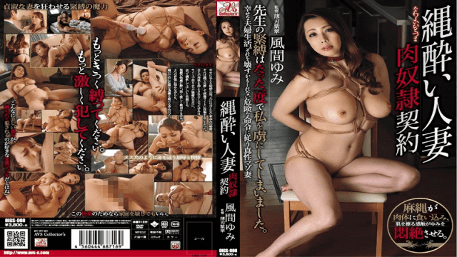 Asian Massage Married Woman